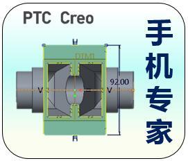 基于Creo开发:手机专家系统V1